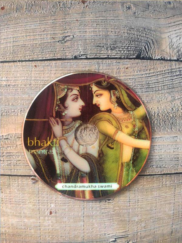 Bhakti - Chandramukha Swami